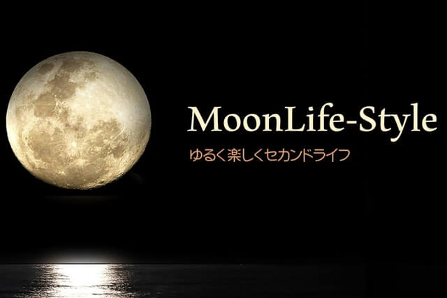 MoonLife-Style_title