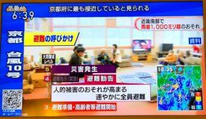 台風10号TV