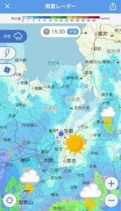 台風10号雨雲レーダー