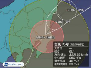 台風15号進路