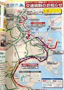 横浜マラソン交通規制