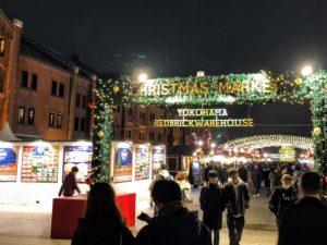 横浜クリスマスマーケット