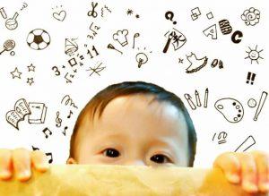赤ちゃんの未来