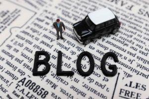 ブログ、新聞と車