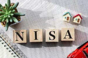 NISAと家