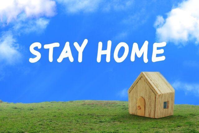 StayHome高原