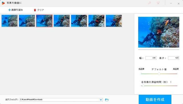 HDVC-動画作成画面
