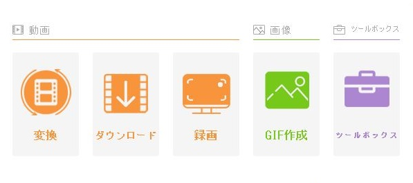 HDVC-メイン画面メニュー