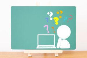 黒板とパソコンと疑問
